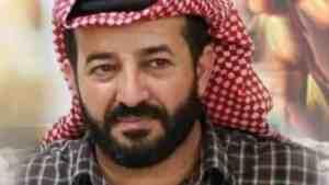 Free Maher al-Akhras!