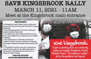 Rally to Save Kingsbrook Jewish Medical Center - March 11