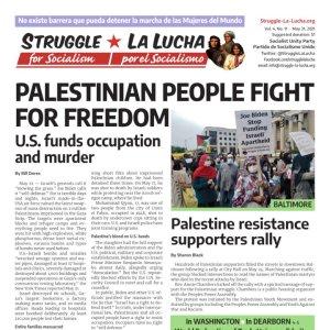 Struggle ★ La Lucha PDF - May 31, 2021