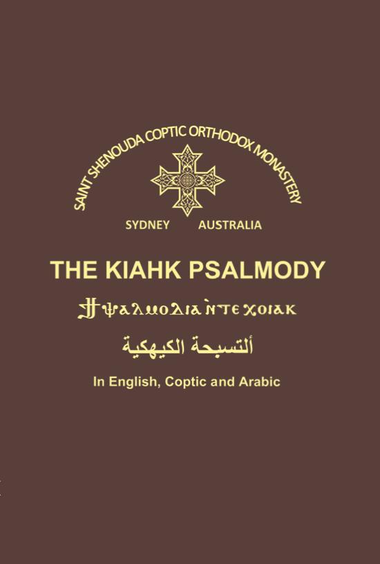 The Kiahk Psalmody