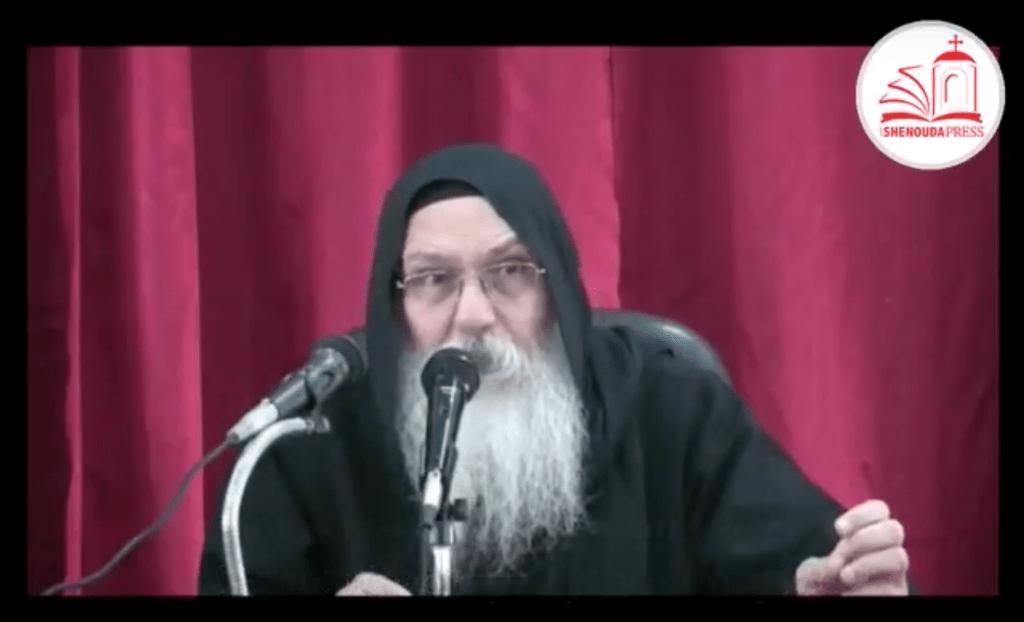 HG Bishop Epiphanious Sermon | In Him