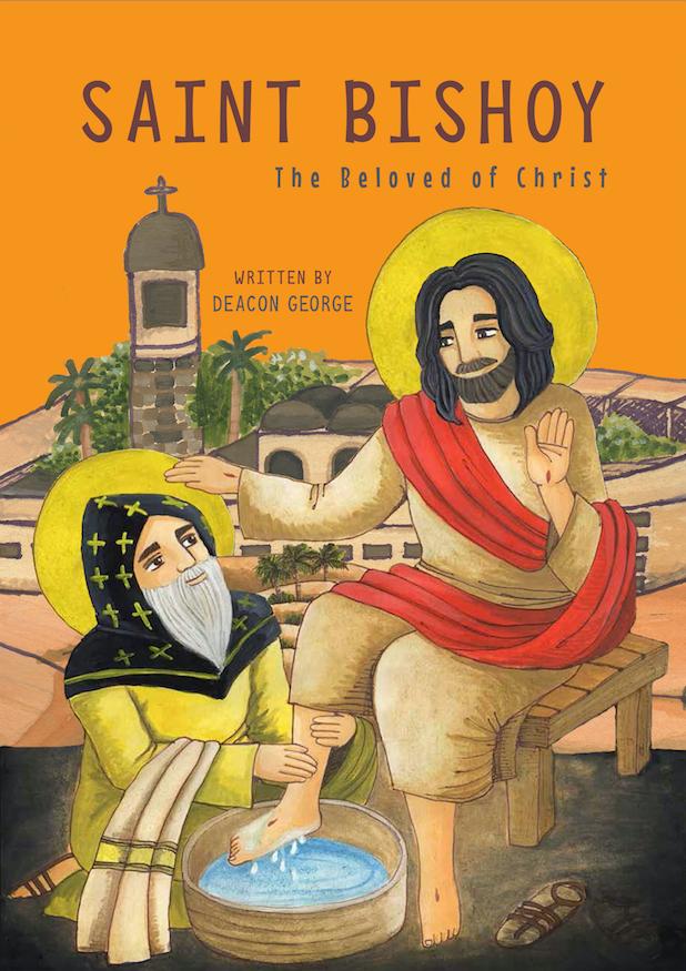 The Life of St Bishoy: St Shenouda Press- Coptic Orthodox Store