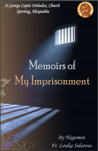 Memoirs of My Imprisonments