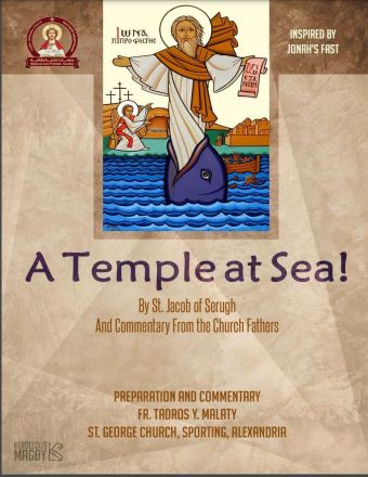 A-Temple-at-Sea-St-Jacob-of-Serguh-and-Fr-Tadros-Malaty