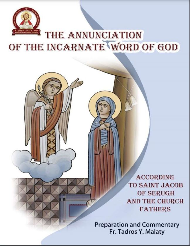 The Annunciation of The Incarnate Word of God: St Shenouda Press - Coptic Orthodox Store