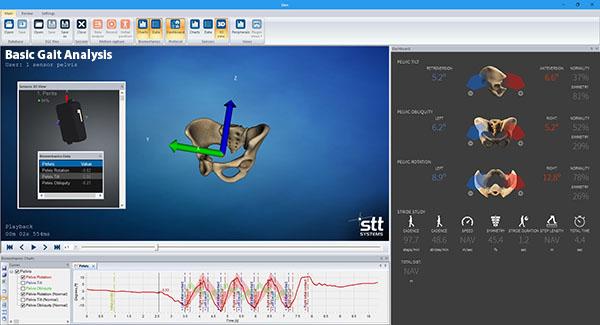 isen-software-01.jpg