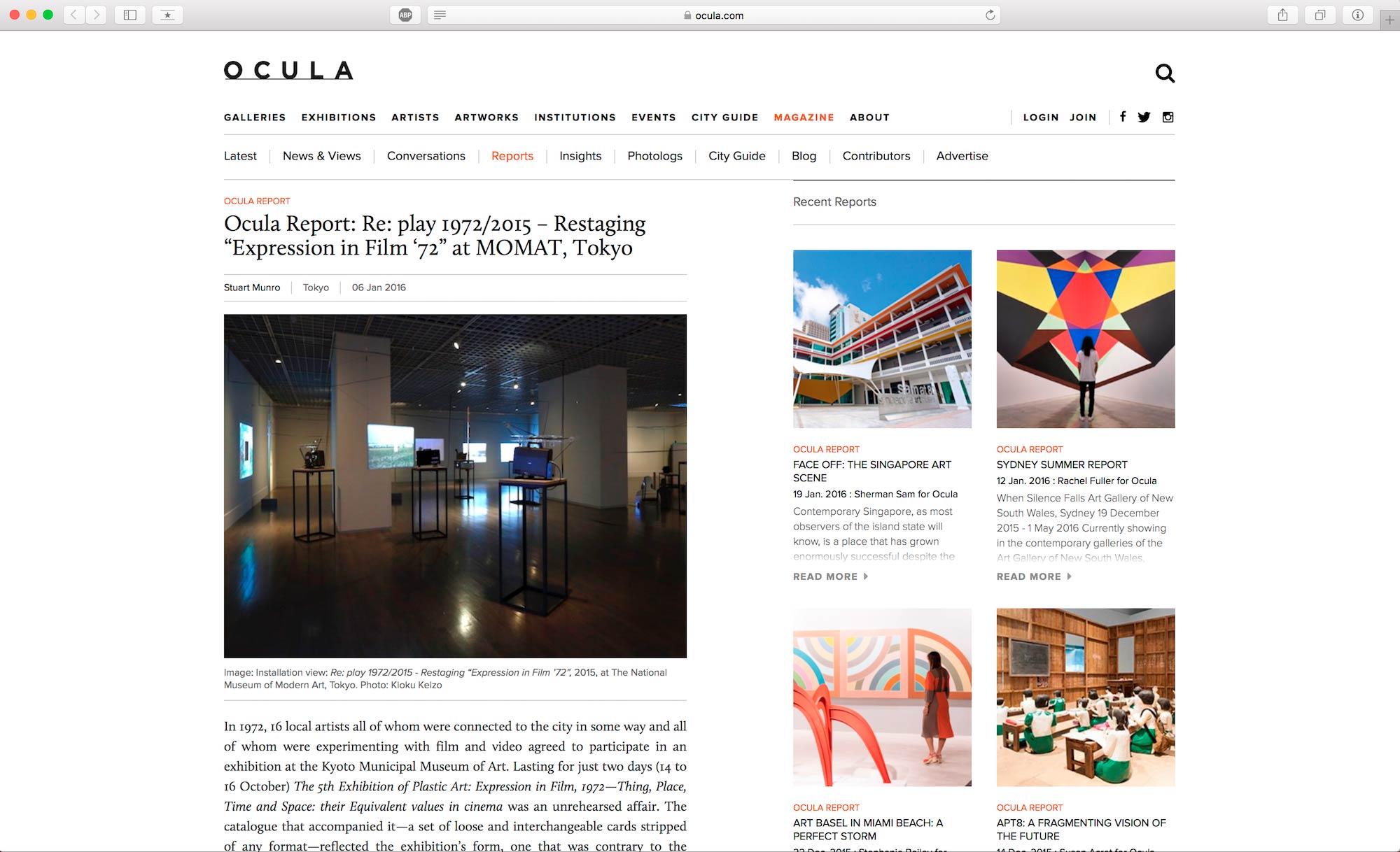 ocula_expressioninfilm