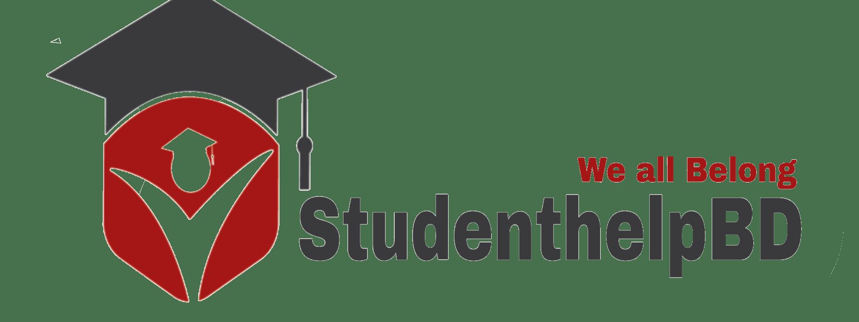 StudenthelpBD