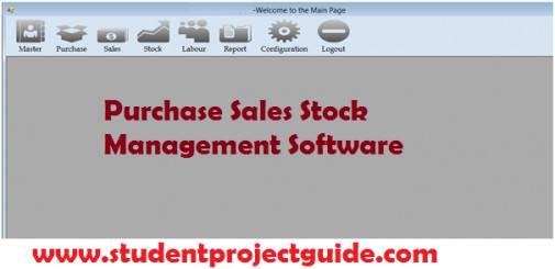 Purchase Sales Stock Management Software