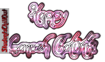 ganesha festival greetings