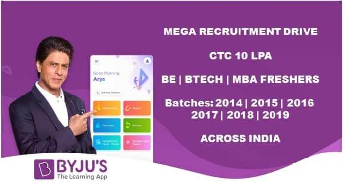 BYJUS Off Campus Drive 2020