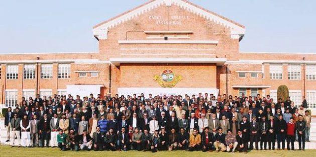 Cadet College, Hasan Abdal