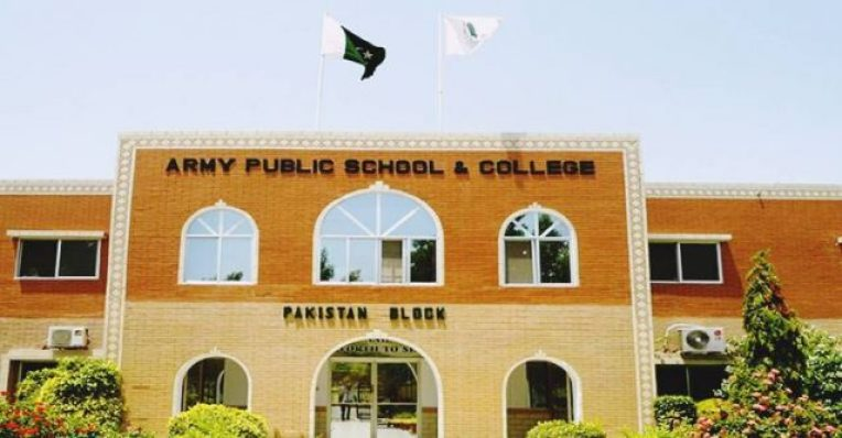 Army Public School and College