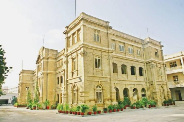 BVS PARSI HIGH SCHOOL