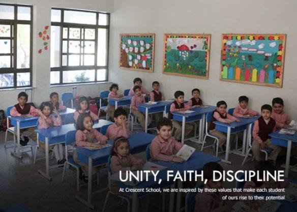 crescent school pakistan