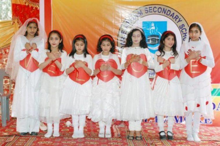 dar-e-arqam school