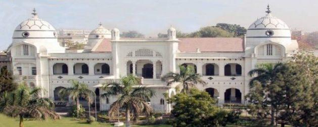 king edward university pakistan