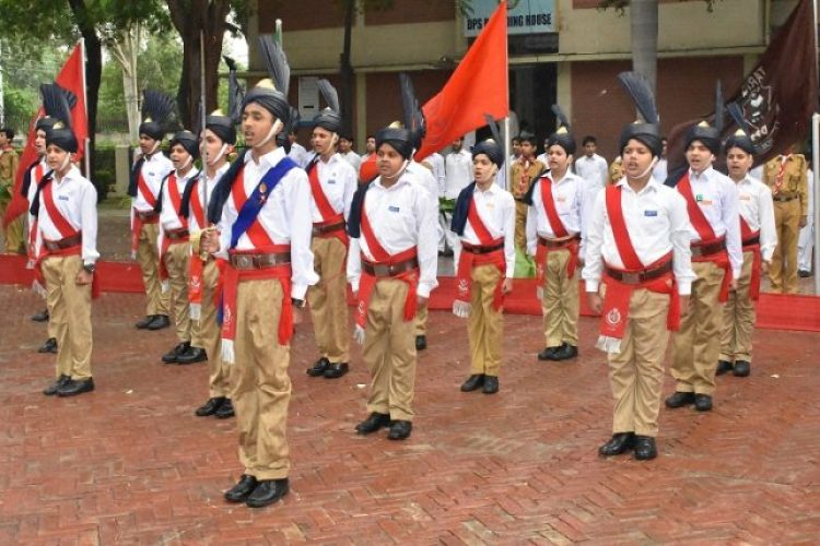 DPS Lahore