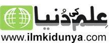 ilmkidunya-logo-1
