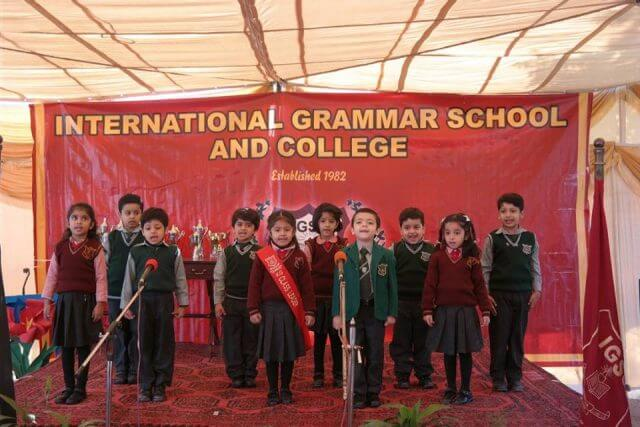 International Grammar School & College