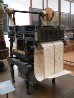 Mécanisme Jacquard exposé au Musée des Arts et Métiers de Paris