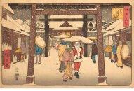 Ed Wheeler revisite une estampe de Hiroshige.