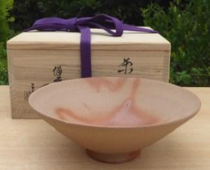 Shin Buyo (b.1936) Open chawan.
