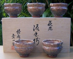 Keiichiro Sho (b. 1971) Set of five Hagi guinomi with incised mark on base of all. Approx. height: 6.6 cm (2.6 inches). Approx. maximum diameter: 8.9 cm (3.5 inches). Price £145