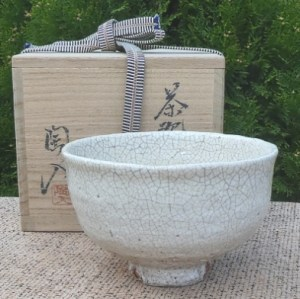 Tonyu Ichizen (b. 1950) Crackle glazed boxed chawan with incised personal mark near the foot ring under the glaze but visible. The height is 8.4 cm (3.3 inches) and the maximum external diameter is 13.0 cm (5.1 inches). £125