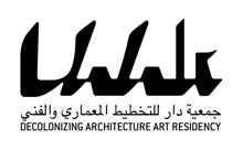 DAAR (Decolonizing Architecture Art Residency)