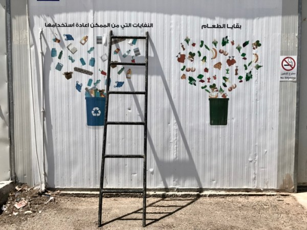 /azraq refugees camp waste masterplan