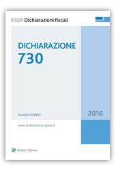pubblicazioni-dichiarazione-730-2016