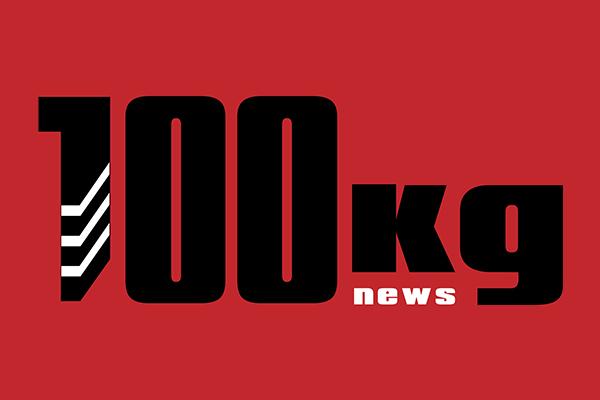 AF-100KG-Blog