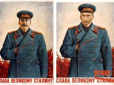https://i2.wp.com/www.studiolum.com/wang/russian/stalin/stalin-putin.jpg?resize=400%2C300