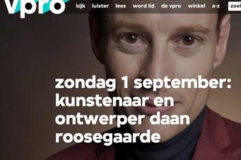 Zomergasten 2013: Daan Roosegaarde