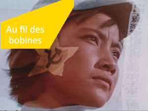 Au Fil Des Bobines #6 «Le Détachement féminin rouge» de Xie Jin (1961) par Anne