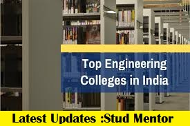 Top most Engineering college in india