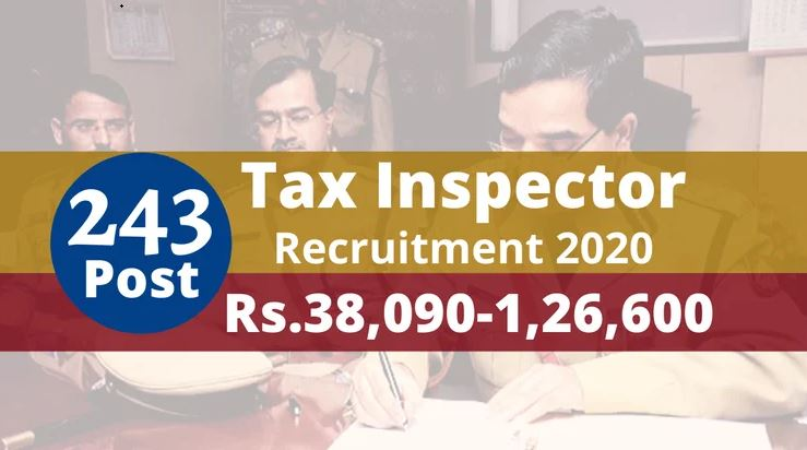 State Tax Inspector New Recruitment 2019-20