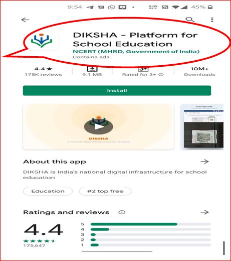 Nishtha Step by Step Registration 1