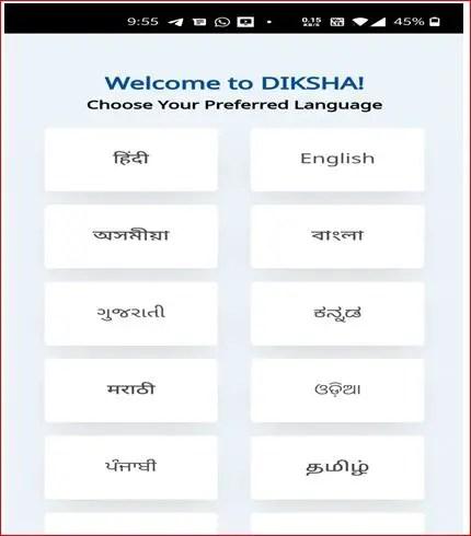 Nishtha Step by Step Registration 3