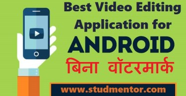 Best android application for Video Editing Without watermark