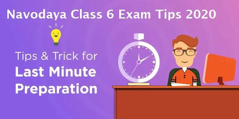 Navodaya Class VI (6) Exam Tips & Tricks