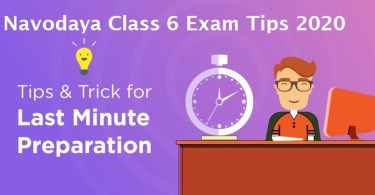 Navodaya Class VI (6) Exam Tips & Tricks