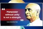 sardar_vallabhbhai_patel-Quotes-on-Birthday