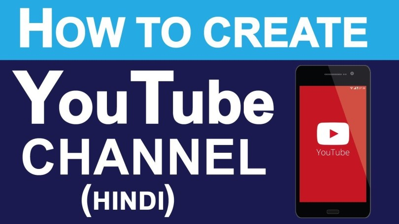 How to Create YouTube channel in Hindi