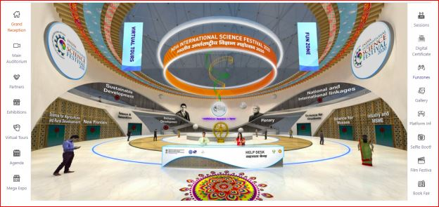 Step by Step Contest - India International Science Festival 2020