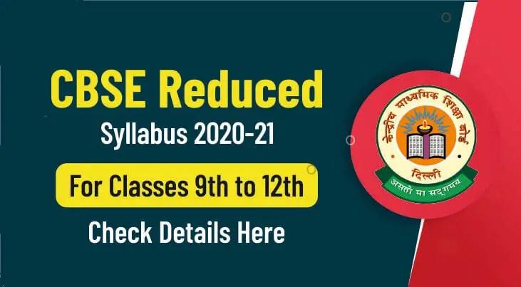 CBSE reduced 30 percent syllabus 2020-21
