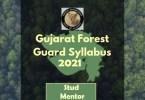 Gujarat-Forest-Guard-Vanrakshak -Syllabus-2021