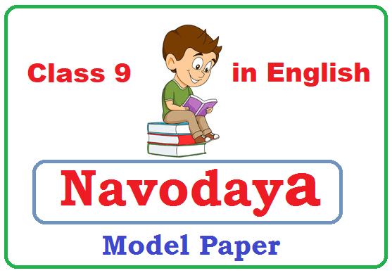 Navodaya Class IX 9 Old Paper in English