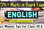 Last Minute Preparation Tips for the Board Class 10 and 12 English